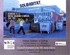 Viatge Solidari a Grècia.